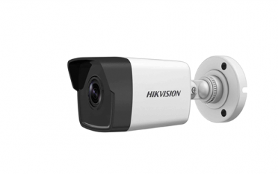Zero-click vulnerability in Hikvision security cameras could allow attackers to gain unauthorized access your network